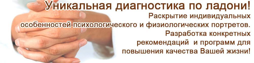 Пальмистрика